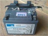 阳光蓄电池A412/20G铅酸免维护UPS蓄电池