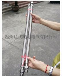 304不锈钢防爆软管/橡胶防爆连接管