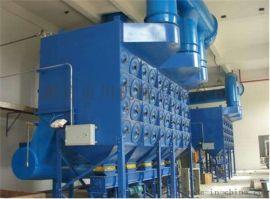 脱硫塔/脱硫除尘器/锅炉除尘器/页川环保设备
