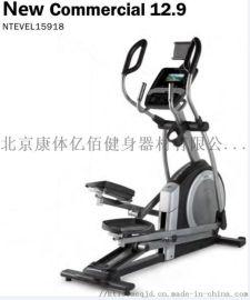 天津哪里有爱康正规实体店 新款椭圆机15918
