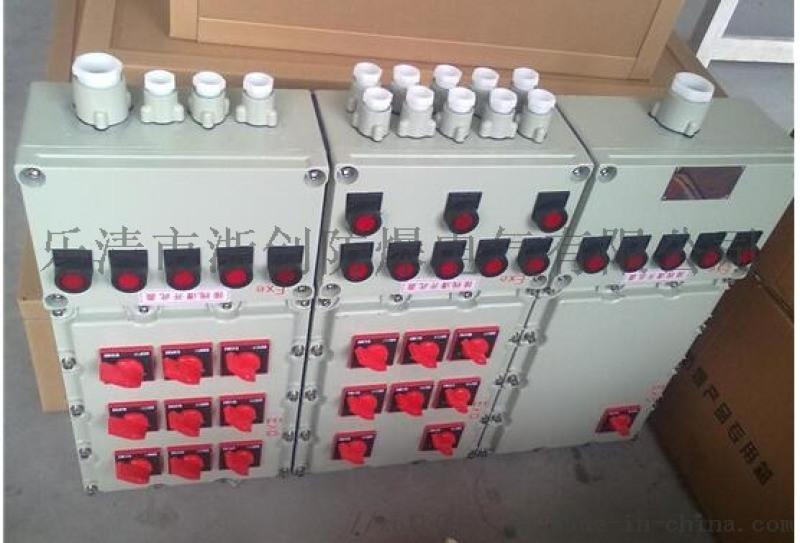 22KW变频器防爆控制柜碳钢/不锈钢材质
