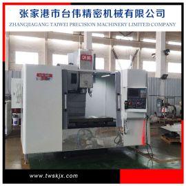 優質的CNC數控加工中心