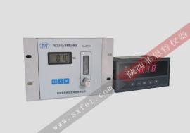FN211A Ex 防爆氧分析仪