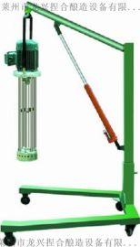 移动式高剪切分散乳化机