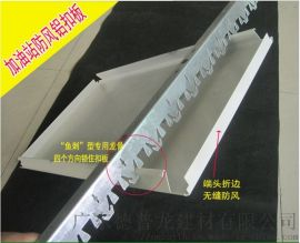 四喜能源加油站滚涂铝条扣吊顶-300宽铝条扣图片