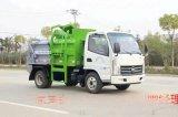 苏州哪里有餐厨垃圾车