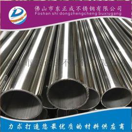中山不锈钢焊管,中山不锈钢圆管