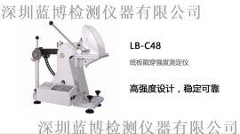 LB-C48 纸板戳穿强度测定仪