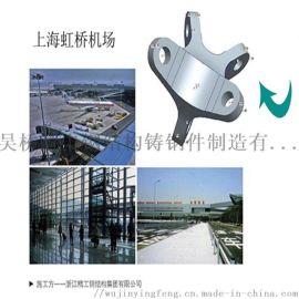 上海钢结构铸钢节点 机场铸钢节点专业生产厂家 河北铸钢厂家地址报价