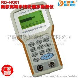 RD-HQ01手持式漏水检测仪厂家直销
