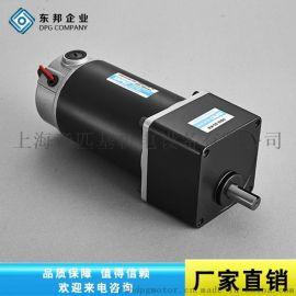 上海电机马达200W104mm法兰直流减速电机