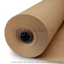 供应80g进口黄白牛皮纸1120、1090mm