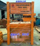 單雙立柱安全標誌牌廠家 玻璃鋼標牌_燃氣指向牌