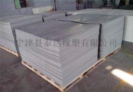 PE板生产厂家耐腐蚀耐冲击耐磨损