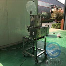 自动化操作鱼饼成型机,鱼排成型设备,YW鱼饼生产线