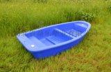 湖北武汉塑料渔船生产厂家,各种型号塑料渔船