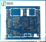 厂家电PCB路板印制 PCB打样 PCB批量生产