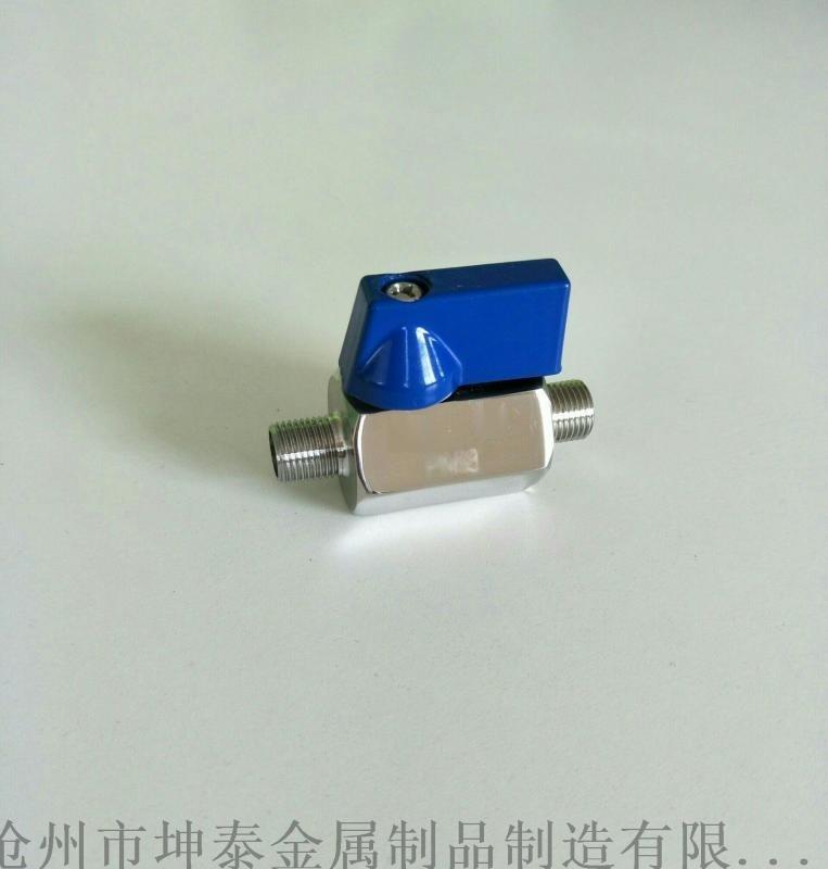 1分雙外牙不鏽鋼迷你球閥 MM1/8寸不鏽  閥