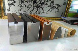 多彩多样木纹吊顶铝方管 外墙百搭热转印铝方管