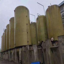 **二手5-100吨玻璃钢立式储罐**、**储罐