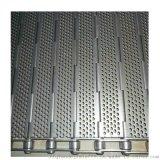 排屑机重型链板A长汀排屑机重型链板厂家定制