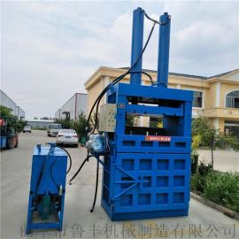 江西吨包袋30吨立式液压打包机供应商