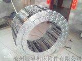 壓濾機電纜拖鏈,1000型壓濾機專用拖鏈