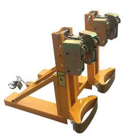 DG1000A重型油桶夾具 叉車專用雙鷹嘴油桶夾