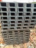 十堰100*50*6歐標槽鋼優質外標槽鋼供應商