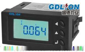 LPM201型C系列多功能电力监控仪表|智慧供配电|固德力安