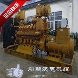 东莞柴油发电机 东莞环保发电机 东莞柴油发电机