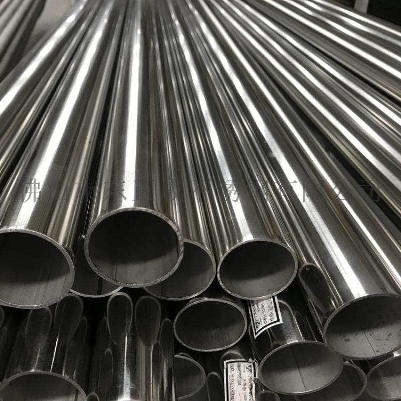 深圳不锈钢制品管,拉丝不锈钢制品管