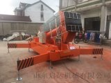 套缸12米升降臺維修專用登高梯洛陽市租賃升降機廠家