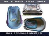 PP洗澡桶塑膠模具PP桶塑膠模具