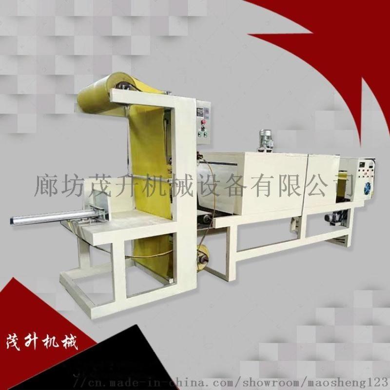 甘肃保温板热收缩膜包装机 全封包装机