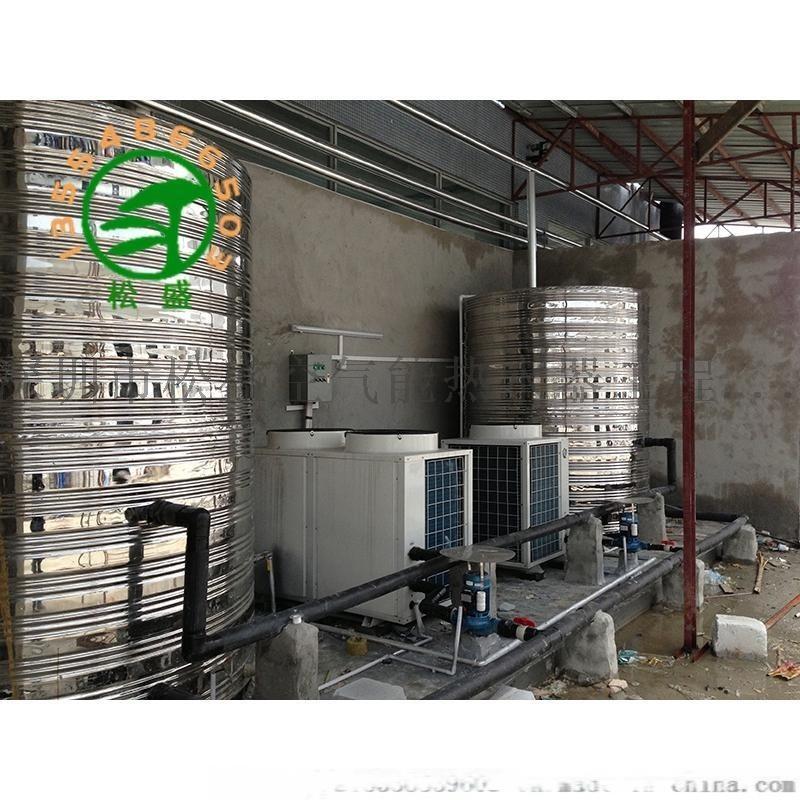 工地橫崗龍崗空氣能節電熱水器