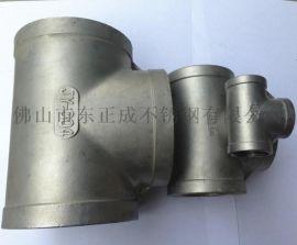佛山不锈钢管件,国标不锈钢管件厂家