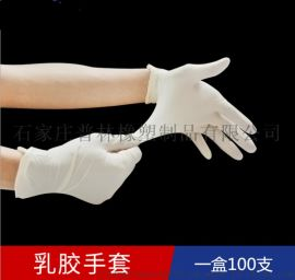 乳胶一次性手套医用牙科实验室检查净化医疗美容