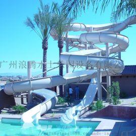 广州浪腾水上乐园设备厂家生产设计螺旋组合滑梯