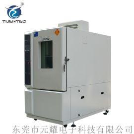 高低温YICT 元耀高低温 光纤通讯高低温试验箱