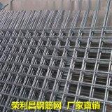 成都隧道钢筋网。乐山工地钢筋网,资阳建筑钢筋网