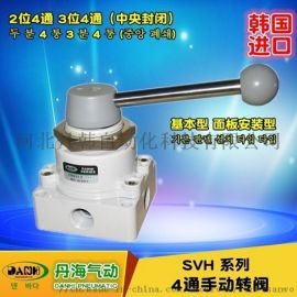 韓國DANHI丹海面板安裝兩三位四通SVH312手動手扳手轉換向氣動閥