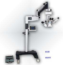 16型平行光眼科手术显微镜