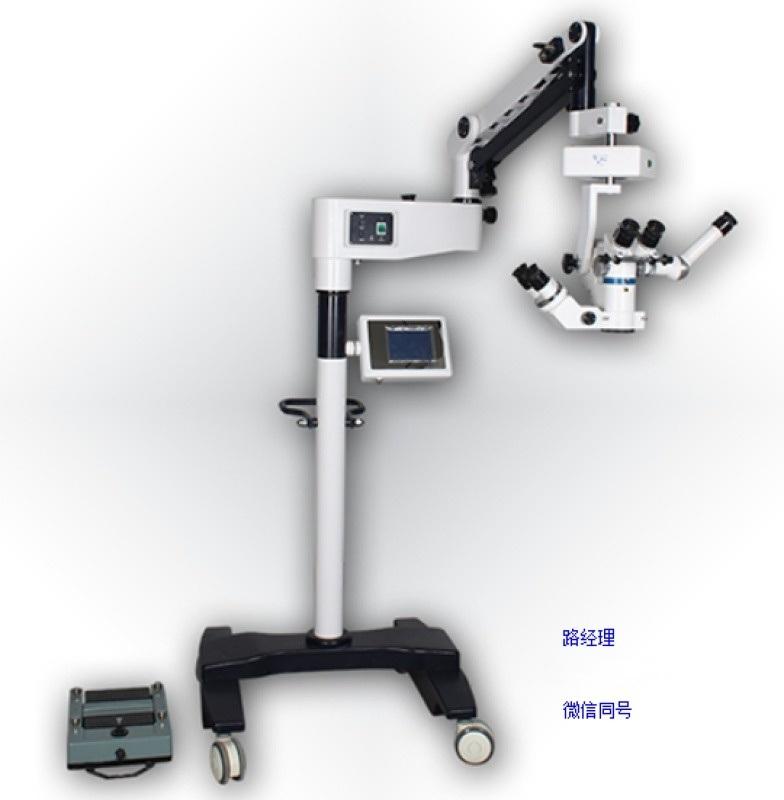 16型平行光眼科手術顯微鏡