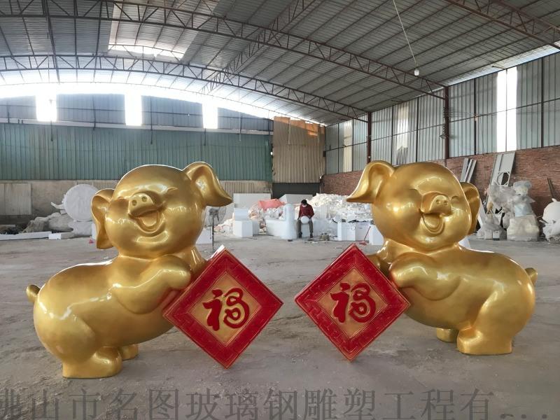 佛山玻璃钢动物雕塑厂家