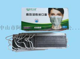 劳保防尘喷涂电镀餐饮油墨厂秋冬雾霾一次性活性碳口罩