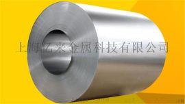 ZAM镀铝镁锌板卷 上海锌铝镁产品批发