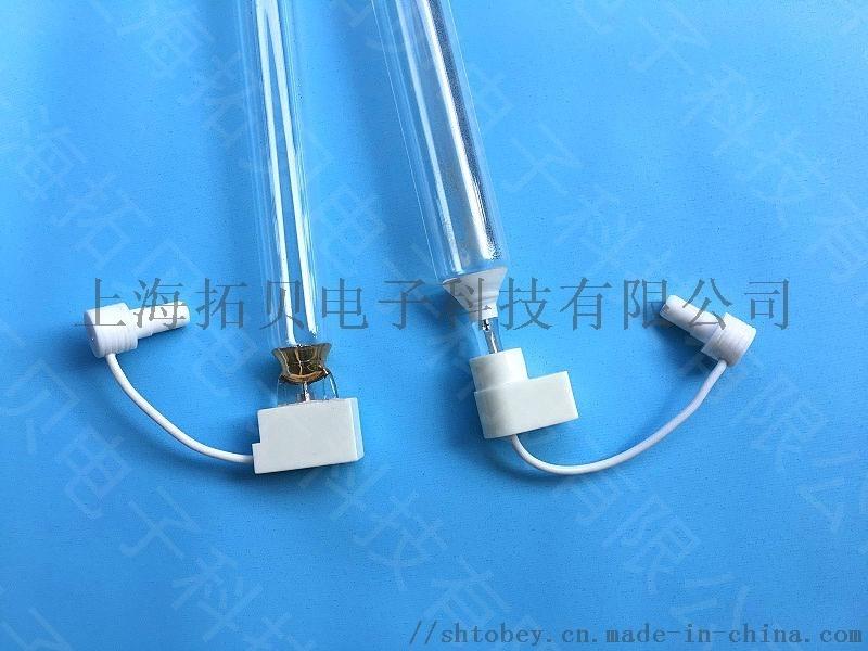厂家UV灯供应,UV固化灯管,UV灯管—优质供应商