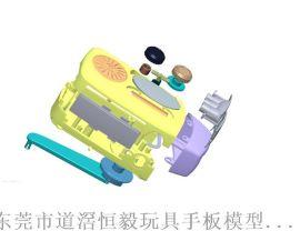 上海抄数设计,产品抄数,玩具设计,手板抄数设计
