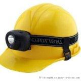 防爆调光工作灯,BAD308E-T,防爆安全帽灯